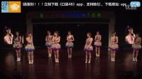 2016-01-21 SNH48 TeamHII公演MC剪辑