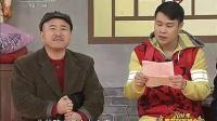 小沈阳赵本山 2011年央视春晚小品全集《同桌的你》 高清