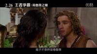 【荷魯斯之眼:王者爭霸】HD高畫質中文電影預告