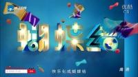 奥利奥2016广告
