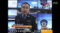 国内首个警务无人机联合实验室落户南京玄武公安