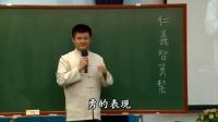 《中國文字》傳統文化的載體第一集