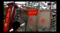 竹溪中学1304班原创视频 - 中国合伙人之竹溪新年-永恒同享工作室小影片