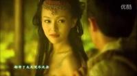 胡歌&杨幂《仙剑奇侠传3》主题曲 吴雨霏 - 生生世世爱