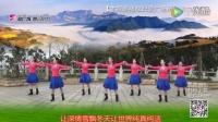 春英老师独家新舞《祝福歌》正面演示gcw.cntaiji.org