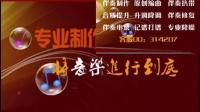 宋祖英-春天的祝福【独家制作伴奏】带原版伴唱版