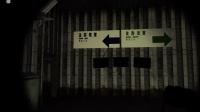 【恐怖游戏】故事实况解说系列之夜袭妇科医院02