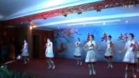 2014年春节联欢开场舞《过年回家》