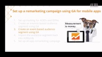 2016年最新官方视频:谷歌移动广告-再营销广告设置视频