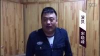 李想-明星支持视频