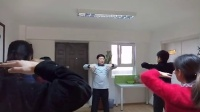 王风 老师 八段锦