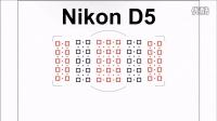 尼康 D5 国外媒体评测