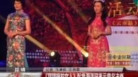 电视剧《穿旗袍的女人》配角演员海选云南总决赛