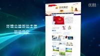68-环境公益诉讼-新华网