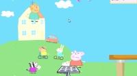 粉红猪小妹中文版小猪佩奇动画片peppapig❤粉红猪小妹小游戏❤粉红猪小妹小游戏之粉红小猪向上跳