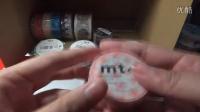 【宝儿】-mt/kaze购物开箱分享
