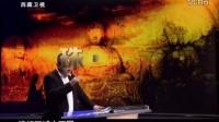 """钱文忠《珠峰讲堂》 20151108 """"人间佛陀 释迦牟尼""""第三集 """"时代 土壤 氛围""""(上)"""