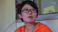 你是我的眼-中国导盲犬大连培训基地纪录片(下部)——大连大学音乐学院2011级编导3班女神组作业:-D