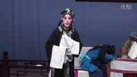 评剧——《烧骨记》冯荣玲 评剧 第1张