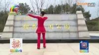南阳和平广场舞系列--红火火的中国甜美美的家(个人贺岁版)