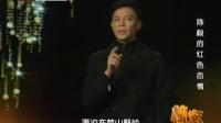 陈毅的红色恋情 160127