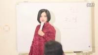 周素丽老师八字视频教学(23)