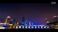 原创歌曲:广州塔--《小蛮腰》