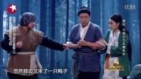欢乐喜剧人第2季贾玲宋小宝小品大全《被冤枉的记忆》
