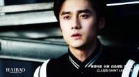 《摩范先生》第1期:蒋劲夫 黑白光影 热血少年