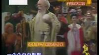 《正月里来是新春》87年西游记剧组
