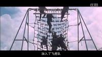 【盘点控】之香港电影中的警种盘点04:SDU飞虎队