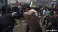 《古惑仔3之只手遮天》正片 终极一战陈浩南郑伊健发飙