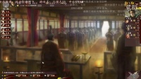 三国志13 【第三话】太守阿飞 泡妞,立战功两不误 2016-01-28
