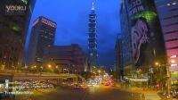 台北一夜之101街景