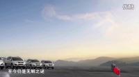 每周车生活 2015年中国自主品牌的喜与忧