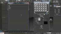 3DMAX教程VR质库导入 删除 自定义3dmax教程入门到精通材