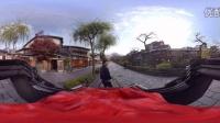 [360度VR全景视频]我们去的车!骑在日本360 VR虚拟现实 [ 01 ]东山_VR资源网(VRZY.COM)