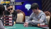 扑克大爆炸第九期 WPT的踢脚之争