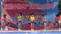 汉阴:啦啦操--职校表演