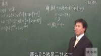 数学初中1上1.5  有理数的乘方