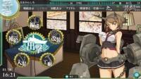 【舰C】春田舰白の肝船实况第三期 寒假里录的第一场游戏实况