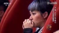 x14.中国好歌曲 第3季2016-01-29期 首期完整版:为你我死也甘愿!刘维《因为你是范晓萱》让偶像痛哭不止