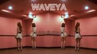 Youtube-Rainbow (____) - To Me cover dance Waveya Ari MiU ____ ____