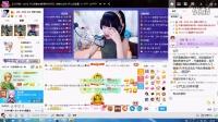 yy文er文儿2016-1-30直播录像