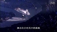 SUPER JUNIOR ASIA TOUR SUPER SHOW2 IN SEOUL - Part.1 [By.SinHwe]