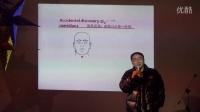 02.郑杰:未来医疗(集智2015圣诞Party)