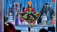 中俄蒙美丽使者国际选美大赛 民族服饰展示_201601301854