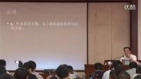 黄煌焦作经方讲座03_高清_标清