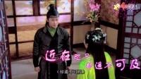林峰主演《紫钗奇缘》片尾曲 - 《相思念》和叶璇虐恋情深