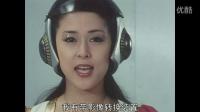 宇宙刑事卡邦 01【东京地底的怪要塞】